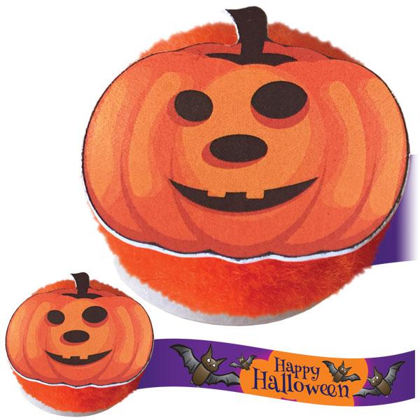 Pumpkin Logobug - (A)